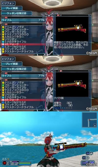 新武器0426_4