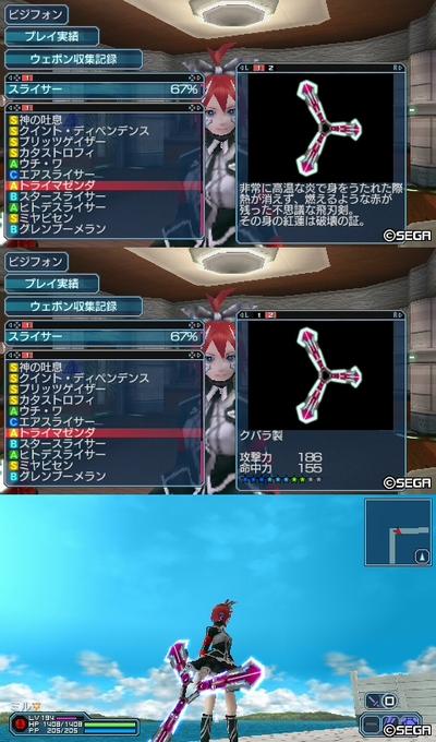 新武器0426_5