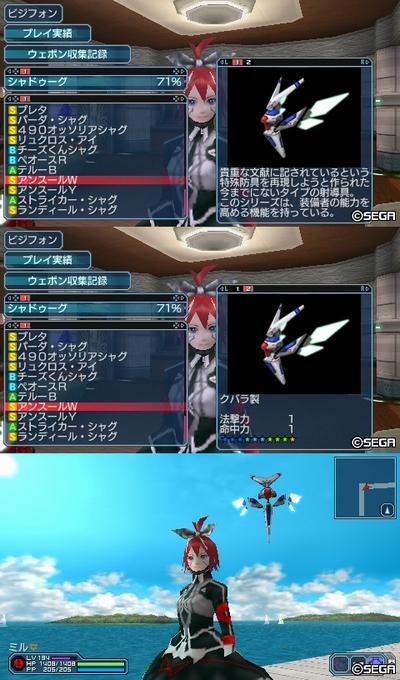 新武器0426_6