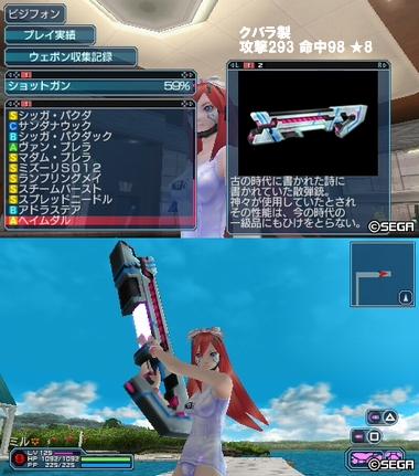 新武器0312_3