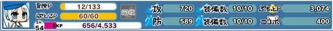 U☆S☆Aイベント8