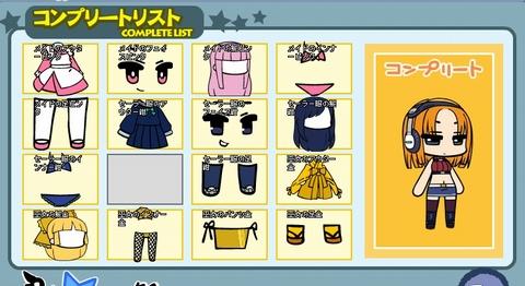 ぷちロクの浴衣シリーズ5