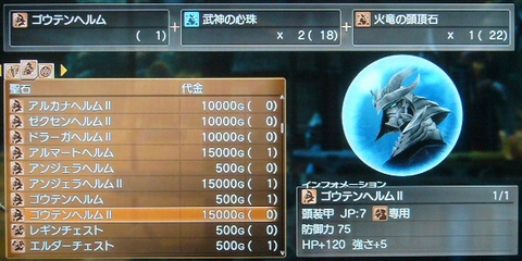 武神2_2