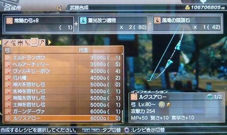 群竜2_2