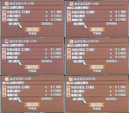 群竜2_3