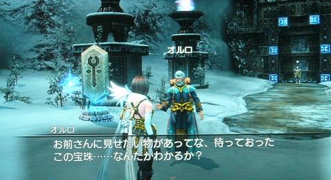 PS3のラストストーリー2
