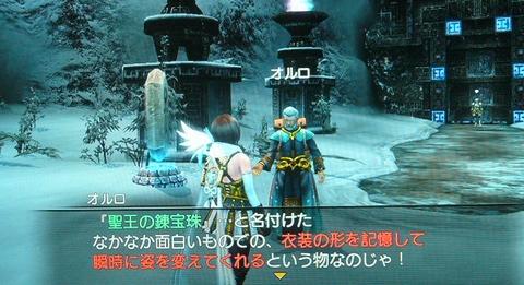 PS3のラストストーリー3