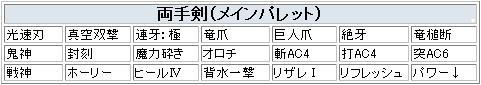 GR26鑑定品なんて無かった(泣)4