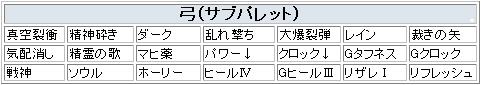 GR26鑑定品なんて無かった(泣)5