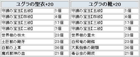 空海ワ2_2
