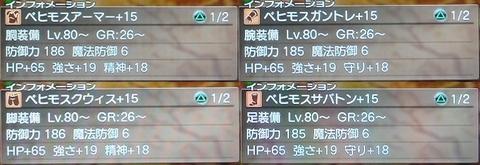 黄昏2_4