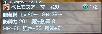 黄昏2_5