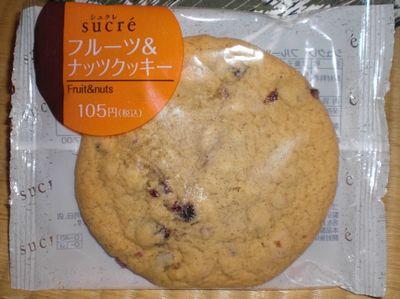 フルーツ&ナッツクッキー シュクレ