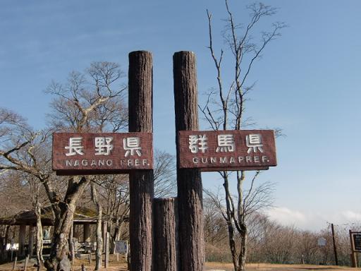 見晴らし台にて、県境の標識