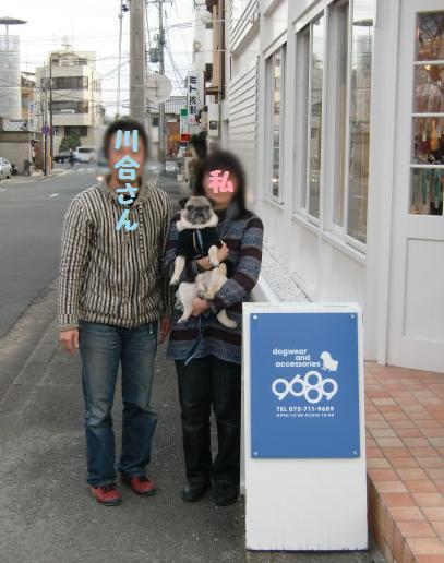 川合さんと記念写真