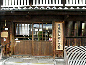 ookura_100324_2.jpg