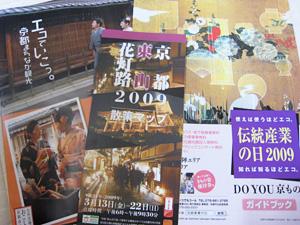 panfu_0308_01.jpg
