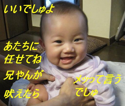 IMG_3653.jpg
