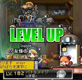 Maple110324_203823_20110403060756.jpg