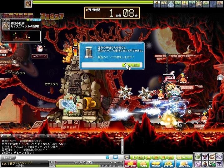 Maple110421_054657.jpg