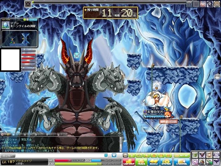 Maple110422_023622_20110422164738.jpg