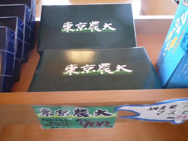 1103f_20110816154913.jpg
