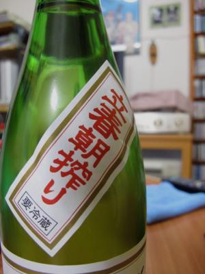 2012_02_03_Kamoizumi0001.jpg