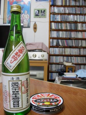 2012_02_03_Kamoizumi0002.jpg