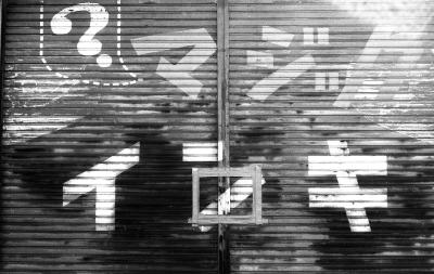 2012_02_04_Elmar50L_Presto.jpg