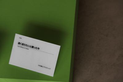 2012_03_11_FukudaShigeo00002.jpg