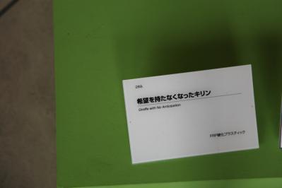 2012_03_11_FukudaShigeo00004_20120315064143.jpg