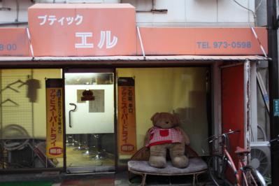 2012_12_28_Tamatsukuri0005.jpg