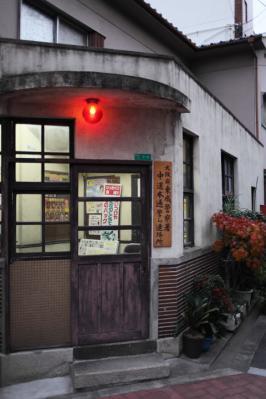 2012_12_28_Tamatsukuri0006.jpg