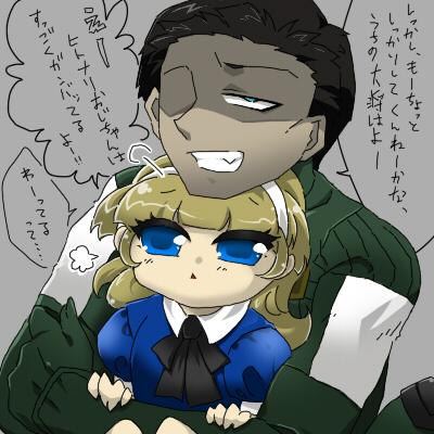 Doppel&Alice
