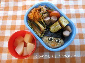 1月13日 次男幼稚園お弁当