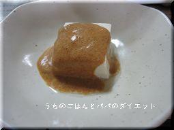 卵だれで 湯豆腐まつり♪