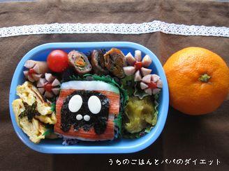 1月26日 次男幼稚園お弁当