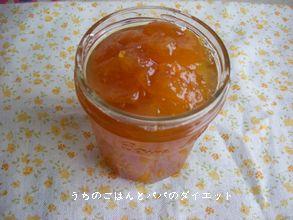 金柑マーマレード 瓶詰♪