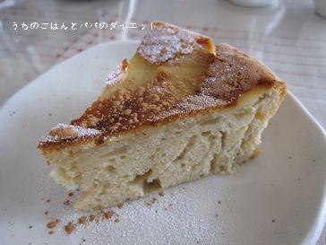 3月17日 りんごのケーキ