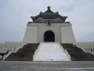 中正紀念堂-ホール外観