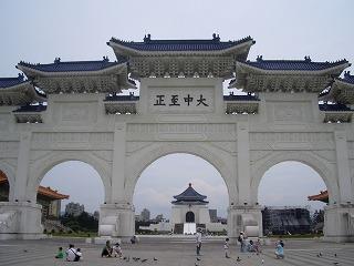 中正紀念堂-正門