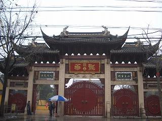 龍華寺-門