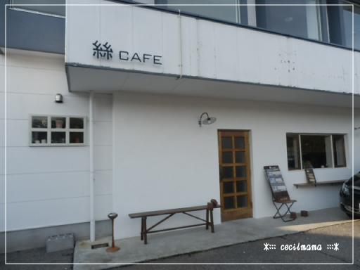 糸カフェ_店