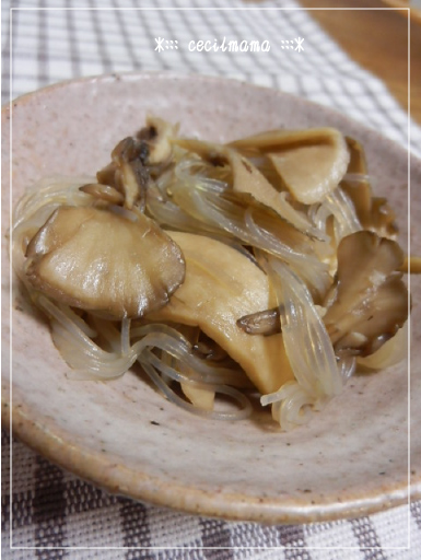 キノコと春雨のバルサミコ酢和え_2