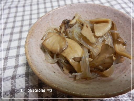 キノコと春雨のバルサミコ酢和え_1