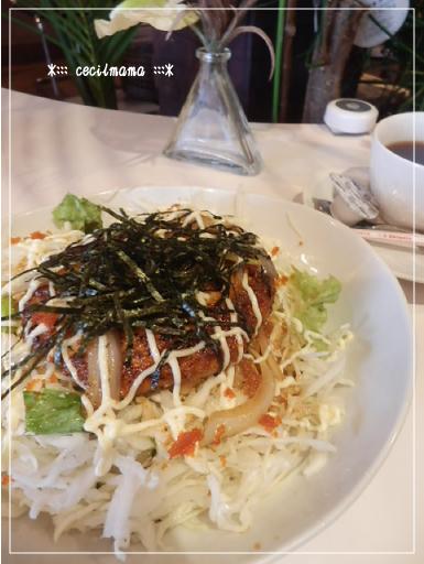 豆腐ハンバーグのロコモコ丼_1