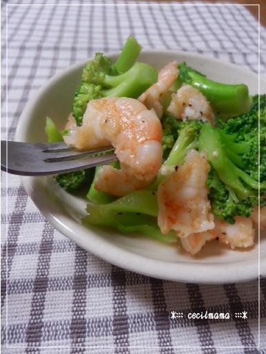 海老とブロッコリーの塩麹炒め_1