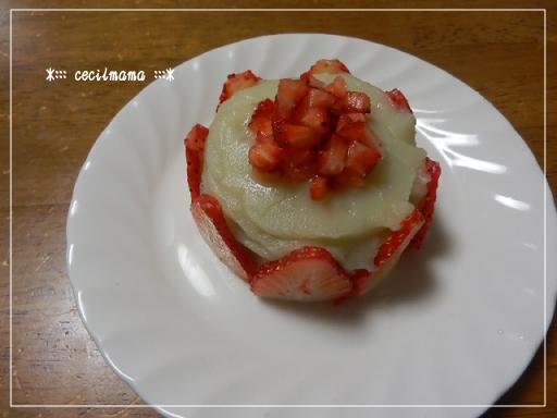 バースデーケーキ_セシル