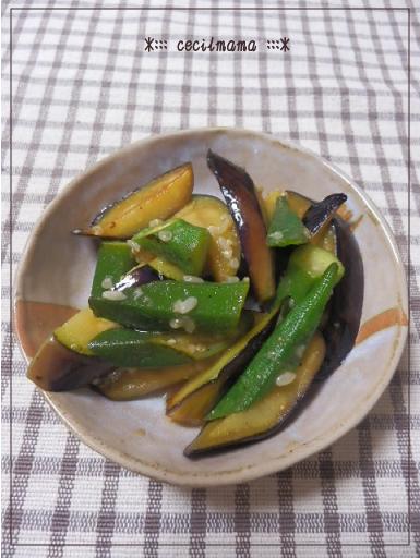 オクラとなすの塩麹炒め_2