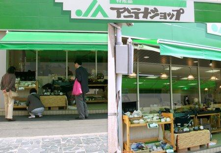 2010_0530.jpg